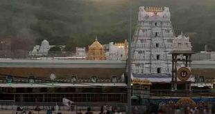 Tirupati VIP Break Darshan