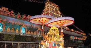 Tirupati Temple News and Darshan Updates