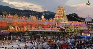 Today Tirupati Temple News