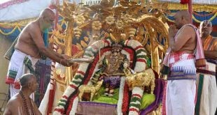 Tirupati Devasthanam Marriage Hall