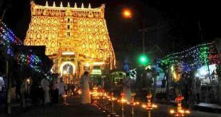 Anantha Padmanabha Swamy Temple Accommodation