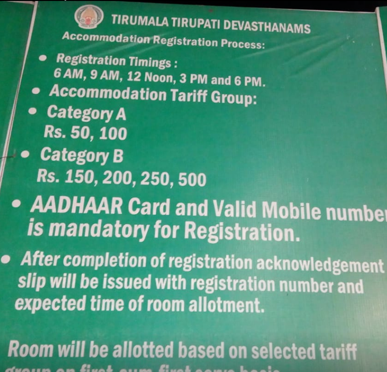 How to get on spot accommodation in Tirumala
