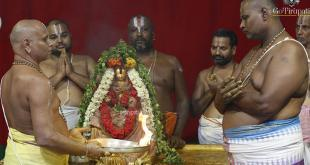 Tirupati Marriage Hall Online Booking