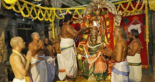 Tirupati Kalyana Mandapam Booking Procedure