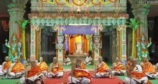 TTD Marriage Halls in Tirumala